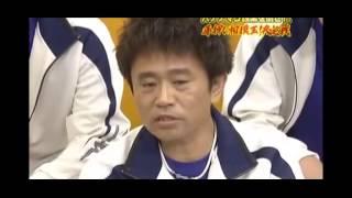 《バナナ_TV》 設樂を倒せ!! 手押し相撲王! 決定戰 09.06.28 「1/2」