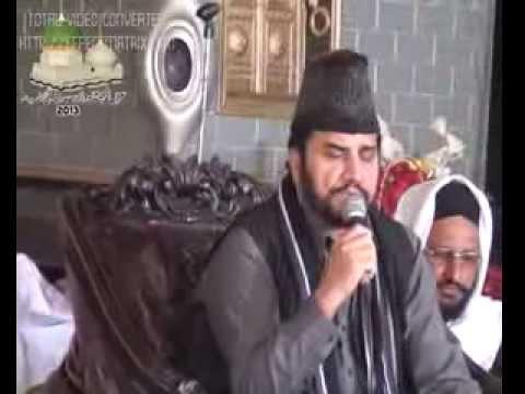 Download surah yaseen free mp3 qari sadaqat ali syed