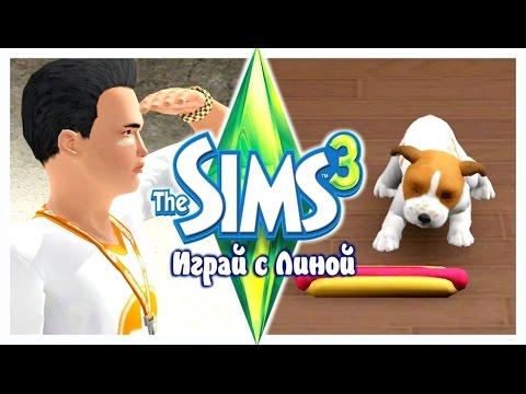Секреты игры Симс 4 Дополнения для Симс 3