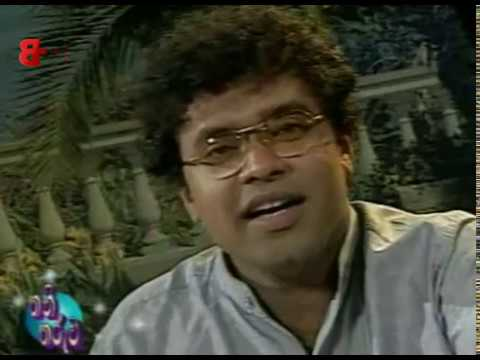 Thani Tharuwa | Jagath Wickramasinghe (The first vcd in Sri Lanka)(( Official Video ))