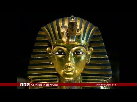 Би-Би-Си ТВ жаңылыктары (23.11.17) - BBC Kyrgyz