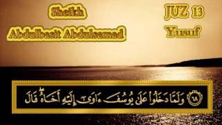 Yusuf - Abdel-Baset Abdel-Samad