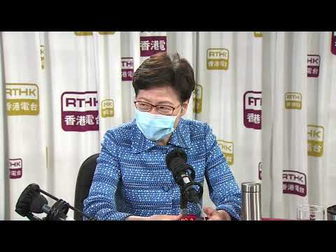 Backchat Special with Chief Executive - Carrie Lam (23/07/2021)