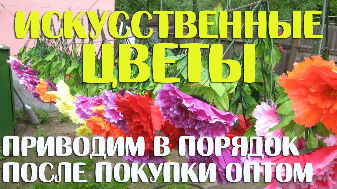 Искусственные цветы в интерьере купить декоративные для интерьера .