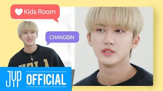 [♥ Kids Room(하트키즈룸)] Ep.03 Changbin