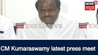 CM Kumaraswamy Reacts On Karnataka Monsoon & Mahadayi Verdict | Aug 14, 2018
