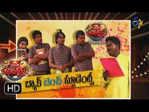 Extra Jabardasth  10th March 2017   Full Episode   ETV Telugu