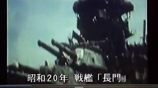 日本海軍軍艦集Ⅰ