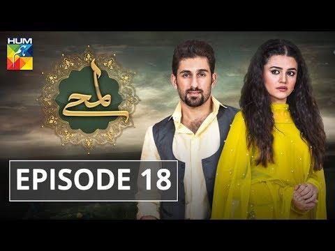Lamhay Episode #18 HUM TV Drama 25 December 2018
