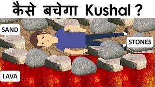 कुशल  पहेलियाँ ( Part 22 )   Riddles in Hindi   Logical Baniya
