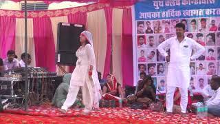 Chundari Jaipur te mangavai