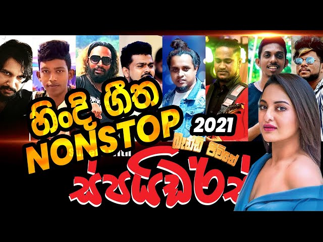 Hindi Songs Nonstop 2021 - J Promo Band Jeewithe | wennappuwa spiders  | New Nonstop 2021