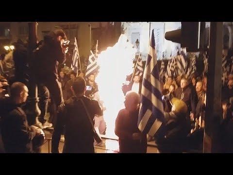 Χρυσή Αυγή: Πορεία διαμαρτυρίας στην τουρκική πρεσβεία