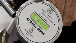 видео Водонепроницаемость бетона