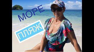 Турция отдых в августе 2020 Отель JADORE DELUXE 5 Cиде Море дорога на пляж