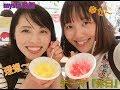 YouTubeマイスタ『お笑い×休日』 の動画、YouTube動画。