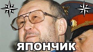 Вор в законе Япончик (Вячеслав Иваньков). Биография