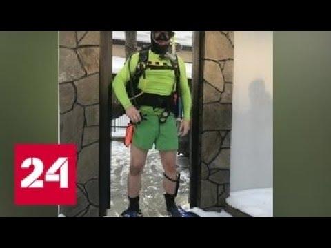 Водолаз, священник, киногерой: домашний арестант из Киева устраивает модное шоу для приставов - Ро…