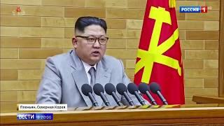 Новый год в Северной Корее