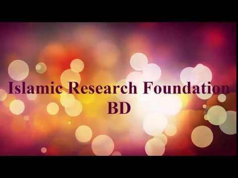 Islamic Research Foundation BD