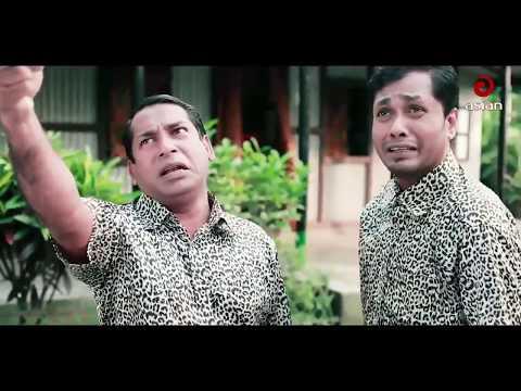 Eid Natok 2018 ( সান্তনা দে ) Mosharraf Karim Funny Video | Asiantv Drama | Funny Clip-03