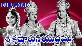 Sri Krishnarjuna Yuddham Full Length Telugu Movie || DVD Rip..