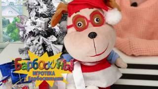 Игротека с Барбоскиными - Дед Мороз делает снег. Опыты для детей.