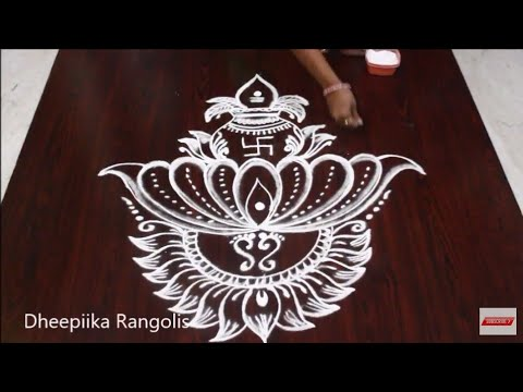 varalakshmi vratham special kalasam muggulu l friday lotus kolam design l easy rangoli