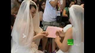 الزواج الاول من نوعة لـ