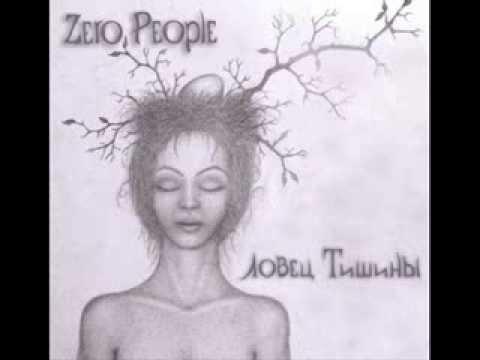 Клип Zero People - Моя М