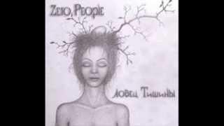 Zero People - Моя М [bonus]