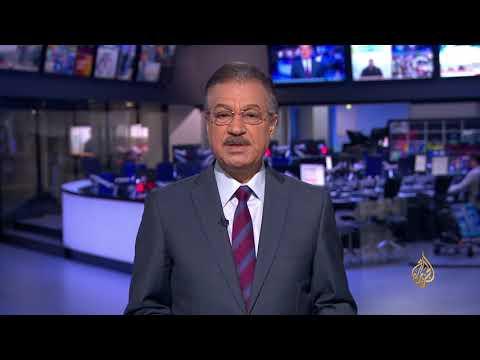 موجز الواحدة ظهرا 24/2/2018  - نشر قبل 2 ساعة