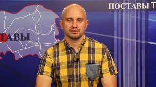 """ИНФОРМАЦИОННАЯ ПРОГРАММА """"ИТОГИ"""" 03 АВГУСТА 2018"""
