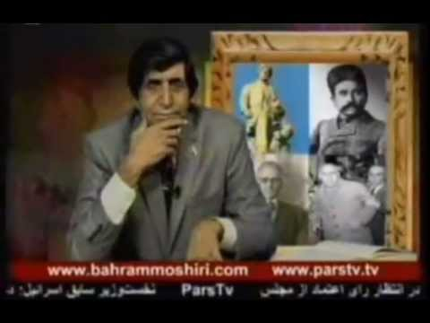 Bahram Moshiri: False Cause with a simple example (In Persian)