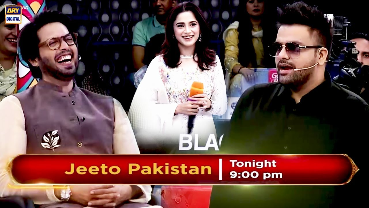 The Biggest Game Show Jeeto Pakistan - Eid Special | Tonight at 9:00 pm only on ARY Digital
