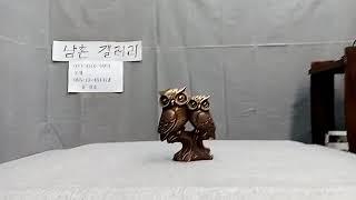 [남촌갤러리]홍옥션