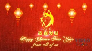Chinese New Year 2018 Greeting FREE Download! Business Animated Seasonal Greeting Video
