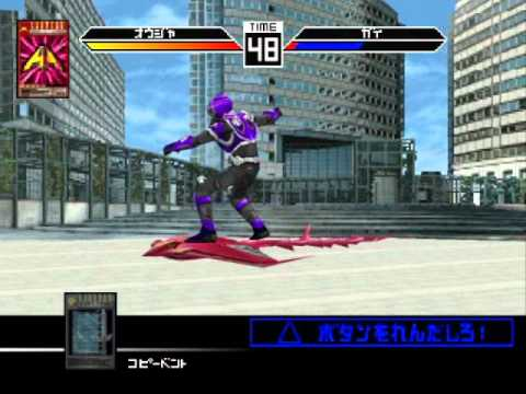 Kamen Rider Ryuki - PS1/PSX Game - All Riders (Advents/Final Vents)