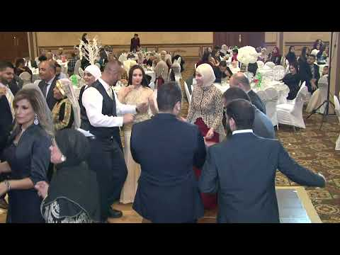 Our wedding Mohammed and Amina part 1
