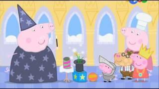мультик свинка пеппа 3 сезон 14 серия принцесса пеппа