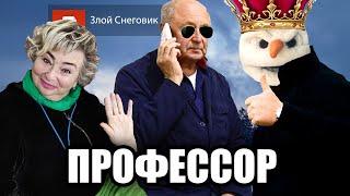 УРОК ФИГУРНОГО КАТАНИЯ ОТ МИШИНА Гран При России 2020 Rostelecom Cup