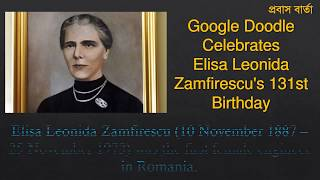 Google Doodle is celebrating the 131st birthday of Elisa Leonida Zamfirescu