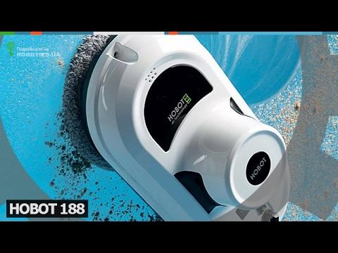 Hobot 188 / Робот пылесос для мойки окон (Robotics.ua)