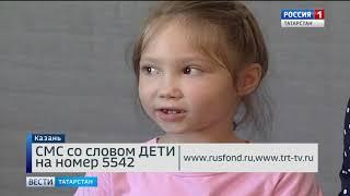 Сюмбель Галиуллина, 7 лет,  спинальная мышечная атрофия.