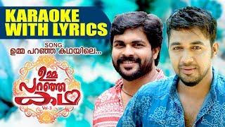 Umma Paranja Kathayile | Umma Paranja Katha | Saleem Kodathur Song Karaoke With Lyrics
