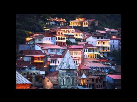 თბილისური ამქარი / Tbilisuri Amqari