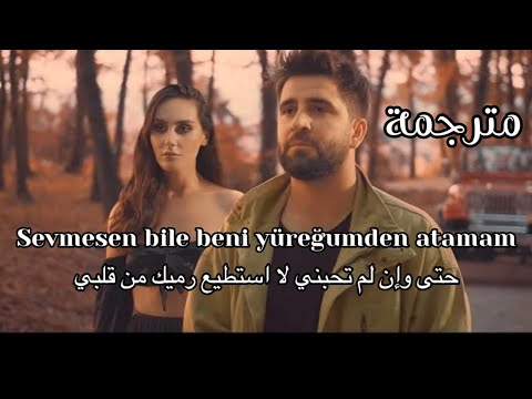 الاغنية التركية التي يبحث عنها الجميع في التيك توك مترجمة للعربي   Bilal Hancı   Sevdanın böylesi