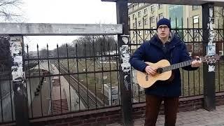 Калининград Песенный / Выходим из депрессии