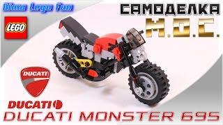 Ducati Monster 695 Лего самоделка Мотоцикл Дукати Монстер 695 #25