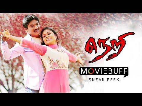 Neri - Moviebuff Sneak Peek   Mohan Kumar,...